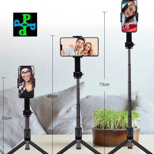 Mobile Tripod  Stand New Version
